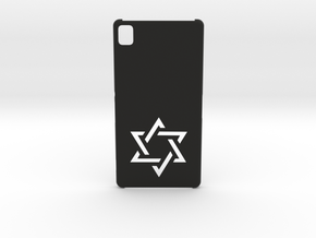 Sony Xperia Z3 Case: Israëli Star in Black Natural Versatile Plastic