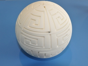 MazeBall in White Natural Versatile Plastic
