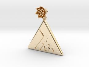 Salsa Earring Figure 1 in 14k Gold Plated Brass