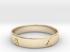 Salsa Ring 1 Ø 17.8 mm Normal in 14K Yellow Gold
