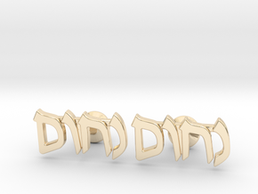 """Hebrew Name Cufflinks - """"Nachum"""" in 14k Gold Plated Brass"""
