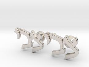 """Hebrew Name Cufflinks - """"Tzvi"""" in Rhodium Plated Brass"""
