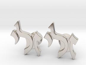 "Hebrew Name Cufflinks - ""Zali"" in Rhodium Plated Brass"