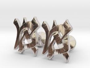 "Hebrew Monogram Cufflinks - ""Mem Aleph"" in Rhodium Plated Brass"