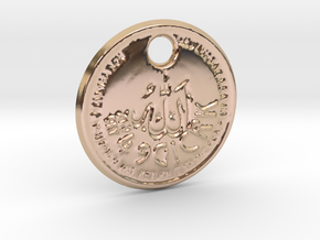 ZWOOKY Style 140  -  Allah in 14k Rose Gold Plated Brass