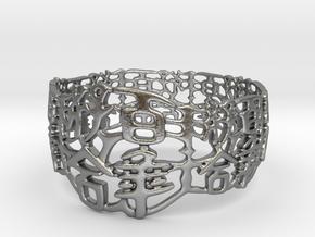 PAN Bracelet D64 RE115s1A10m25M45FR071-plastic in Natural Silver