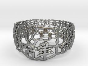 PAN Bracelet D64 RE115s1A20m25M45FR039-plastic in Natural Silver
