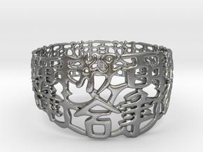 PAN Bracelet D64 RE115s1A10m25M45FR003-plastic in Natural Silver