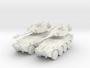 1/144 B1 Centauro recon car in White Strong & Flexible