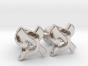 "Hebrew Monogram Cufflinks - ""Aleph Pay"" Small in Platinum"