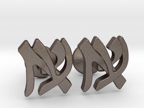 "Hebrew Monogram Cufflinks - ""Ayin Aleph"" in Polished Bronzed Silver Steel"