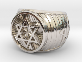 Jewish Ring in Rhodium Plated Brass