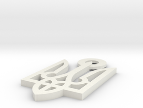 Tryzub in White Natural Versatile Plastic