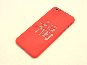 Chinese good fortune mark iPhone6/6S case for 4.7i in Red Processed Versatile Plastic