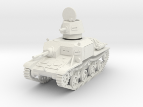 PV55C Type 92 (Open Hatch) (1/48) in White Natural Versatile Plastic