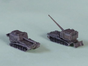 M53 155mm / M55 203mm Howitzer 1/220 in Smooth Fine Detail Plastic