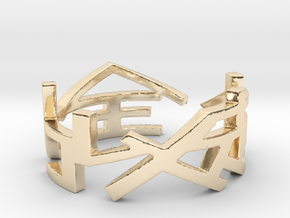 Give it your all Ring Size 10 in 14k Gold Plated