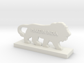 Logo MakeInIndia in White Natural Versatile Plastic