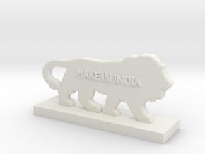 Logo MakeInIndia in White Strong & Flexible