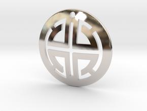 Abstract Men's Pendant in Platinum
