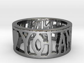#NINJA <3 YO-LANDI Ring Size 4.5 in Fine Detail Polished Silver