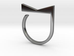 Adjustable ring. Basic model 4. in Fine Detail Polished Silver