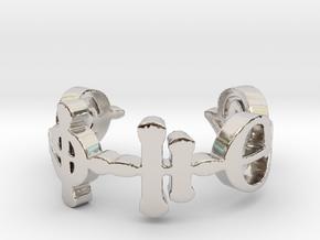 """Kaiidth"" Vulcan Script Ring - Cut Style in Rhodium Plated Brass: 7 / 54"