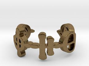 """Kaiidth"" Vulcan Script Ring - Cut Style in Natural Bronze: 7 / 54"