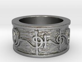 """T'hy'la"" Vulcan Script Ring - Embossed Style in Natural Silver: 5 / 49"