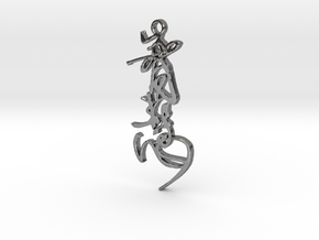 Brush calligraphy pendant - wisdom in Fine Detail Polished Silver