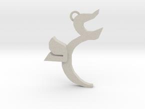 Amr Diab Logo in Natural Sandstone