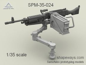 1/35 SPM-35-024 MSG SA4 Swing Arm. x2in set. in Smoothest Fine Detail Plastic