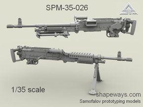 1/35 SPM-35-026 m240D machine gun in Frosted Extreme Detail