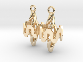 Resonator Earring Pair in 14k Gold Plated Brass
