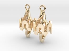 Resonator Earring Pair in 14K Yellow Gold