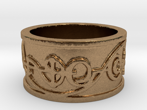 """IDIC"" Vulcan Script Ring - Embossed Style in Natural Brass: 5 / 49"