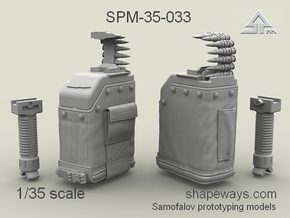 1/35 SPM-35-033 LBT MK48 Box Mag in Smoothest Fine Detail Plastic