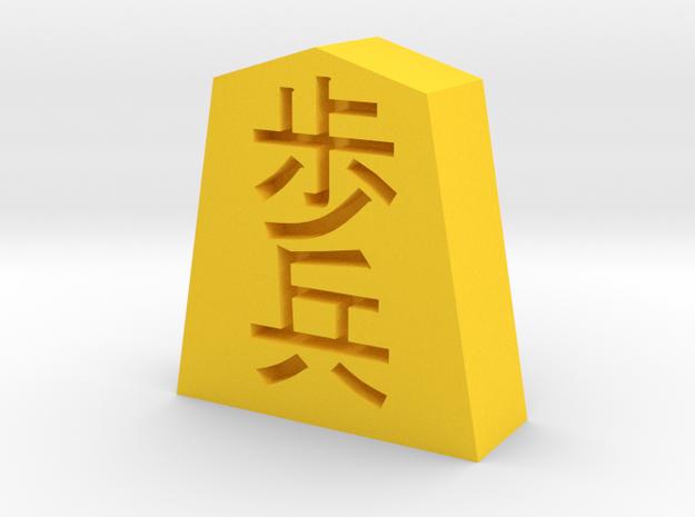 Shogi Fu in Yellow Processed Versatile Plastic