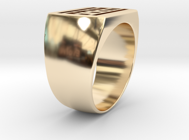Ptym Ring in 14K Yellow Gold