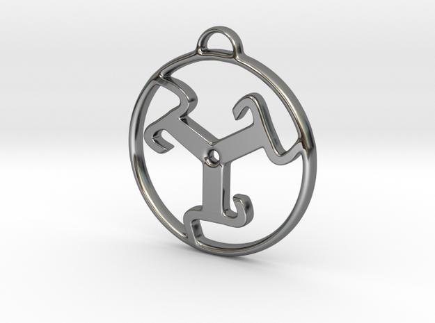 Triskele Kazako  4 in Premium Silver
