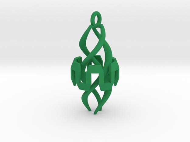 Ingress Resonator Pendant ( 2.25 inch)