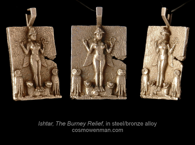 Steel Queen of the Night, Ishtar pendant in Polished Bronzed Silver Steel