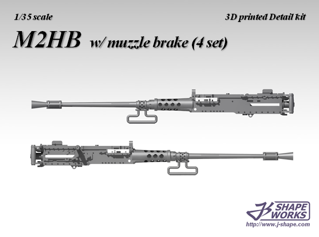 1/35 M2HB w/ muzzle brake (4 set) in Frosted Extreme Detail