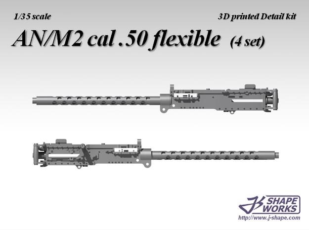 1/35 AN/M2 cal .50 flexible (4 set)