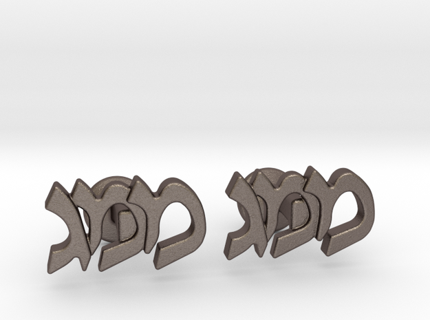 "Hebrew Monogram Cufflinks - ""Mem Mem Gimmel"" in Polished Bronzed Silver Steel"