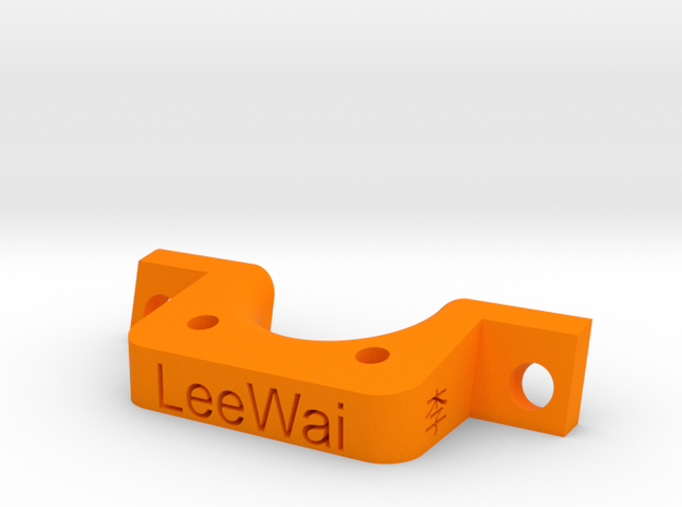 B5M Front Wing Mount in Orange Strong & Flexible Polished