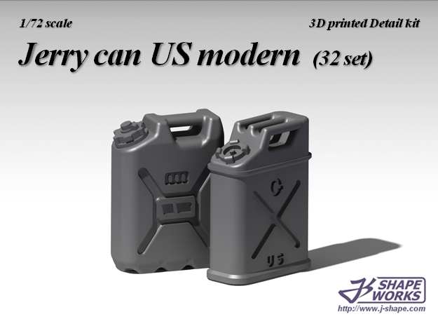 1/72 Jerry can US modern (32 set) in Smooth Fine Detail Plastic