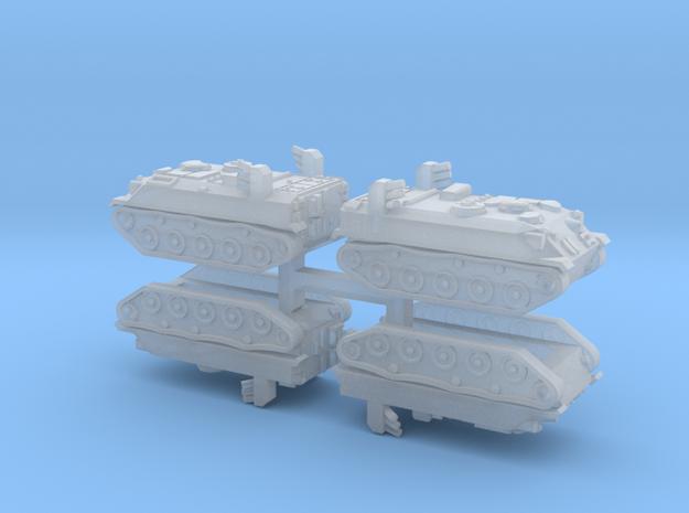 1/350-Scale JGDSF Type 60 APC (4pcs)