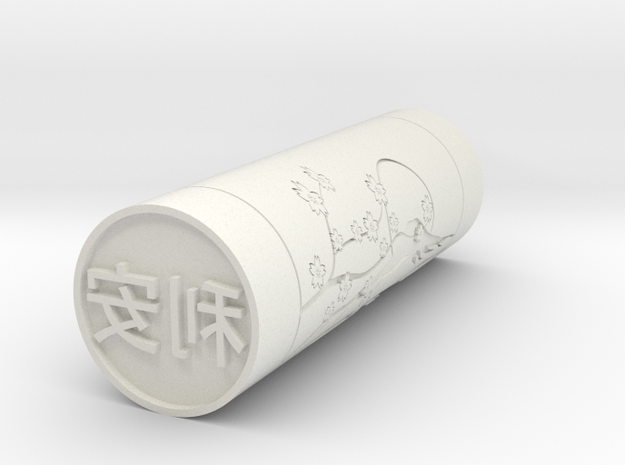 Lia Japanese name stamp hanko 20mm in White Natural Versatile Plastic