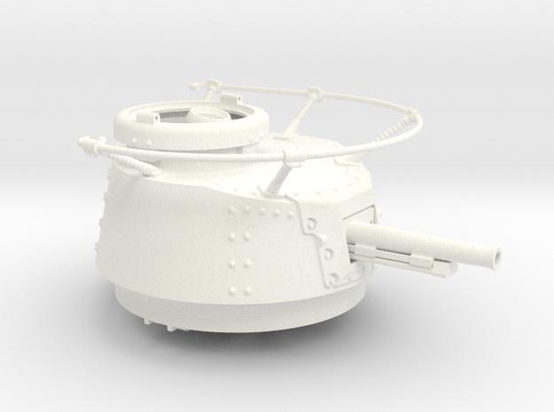1:16scale TYPE97 tank Main gun Turret Ver1.1 in White Processed Versatile Plastic